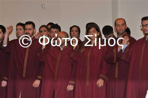 ceid24iou_67