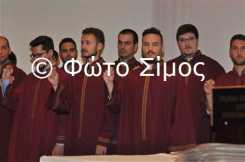 ceid24iou_69