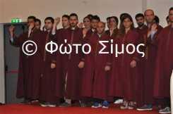 ceid24iou_74