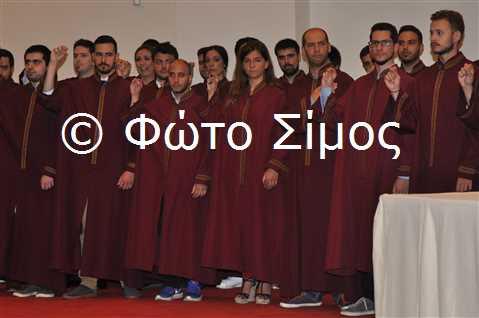 ceid24iou_75