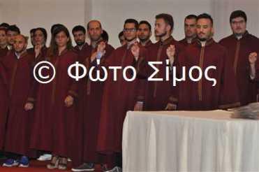ceid24iou_76
