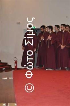ceid24iou_96