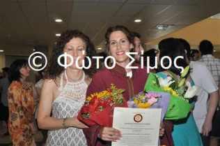 ceud24iou_205