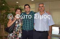 ceud24iou_332