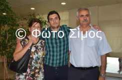 ceud24iou_334