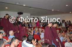 ceud24iou_422