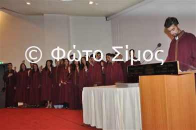ceud24iou_82