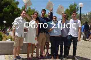 farma26iou_376