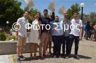 farma26iou_377