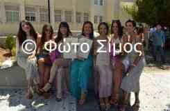 farma26iou_385