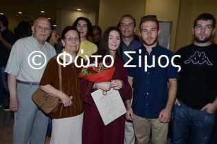 filol25iou_109