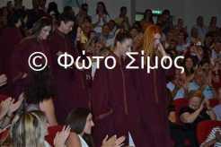 filol25iou_15