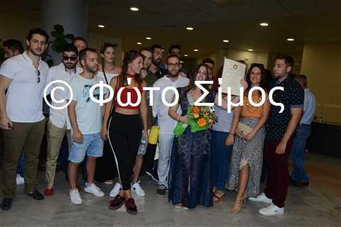 filol25iou_235