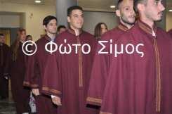 fus21iou_26