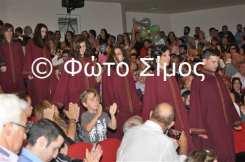 fus21iou_37