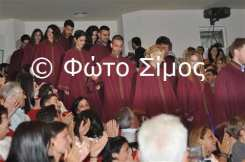 fus21iou_42