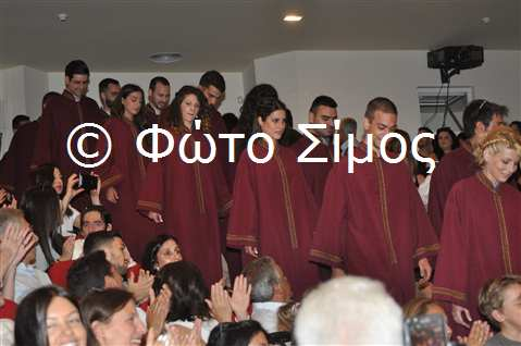 fus21iou_44