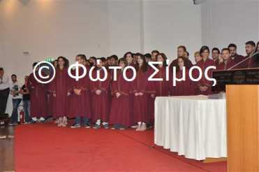 fus21iou_59