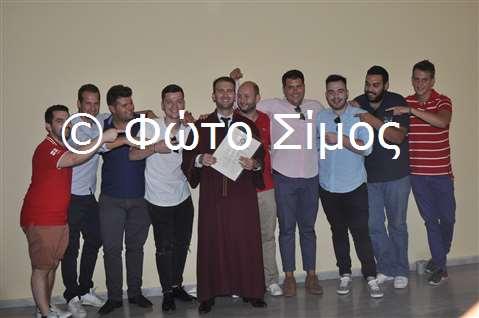 math21io_298