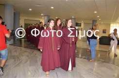 math21iou_230