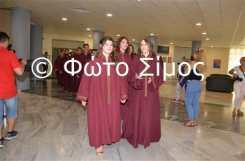 math21iou_231