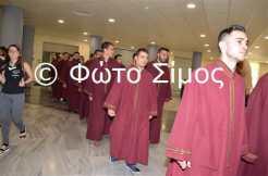 math21iou_236