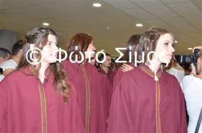 math21iou_254