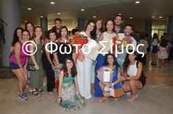 paid28iou_195