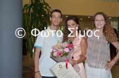 paid28iou_216