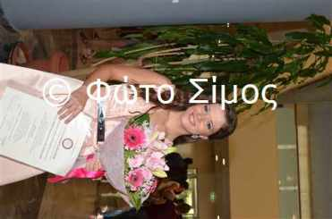 paid28iou_220