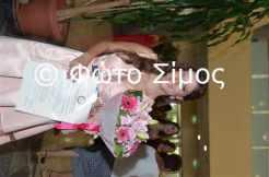 paid28iou_227
