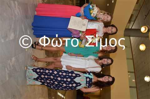paid28iou_241