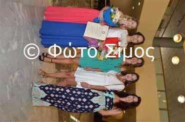 paid28iou_242