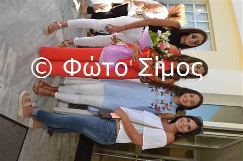 paid28iou_255