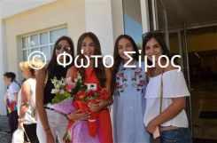 paid28iou_257