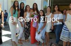paid28iou_262