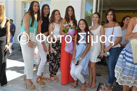 paid28iou_263