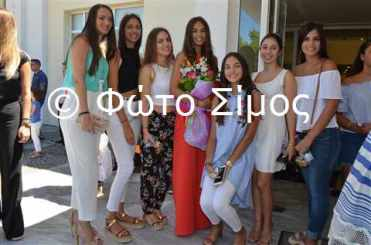 paid28iou_264