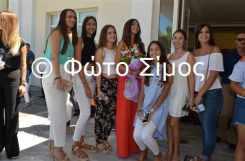 paid28iou_267