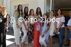 paid28iou_268