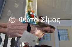 paid28iou_270