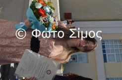 paid28iou_271