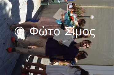paid28iou_275
