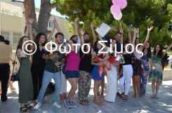 paid28iou_289