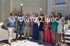 paid28iou_291