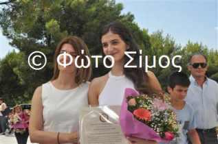 pol26iou_108