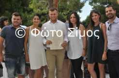 pol26iou_24