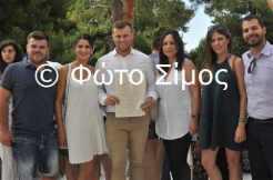 pol26iou_25