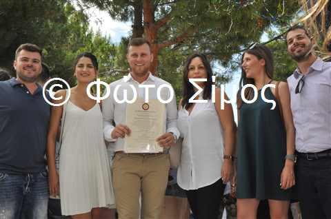 pol26iou_26