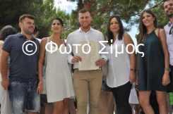 pol26iou_27